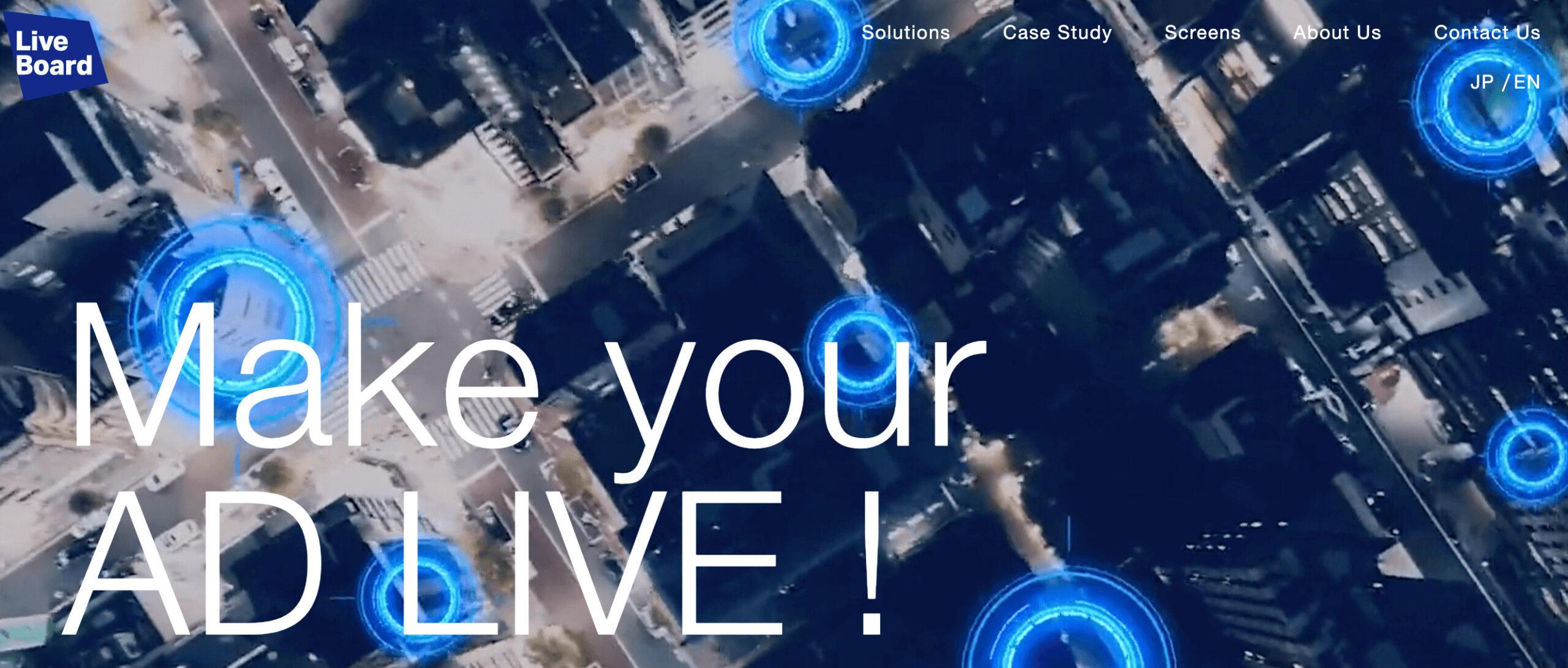 株式会社LIVE BOARD