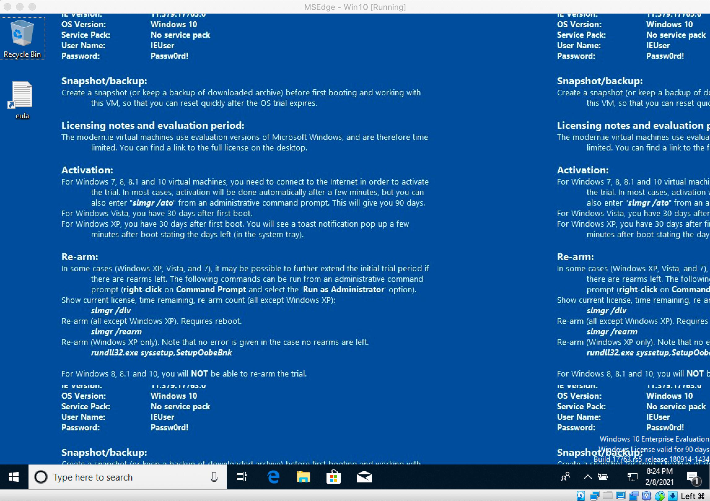 検証用Win10デスクトップ画面