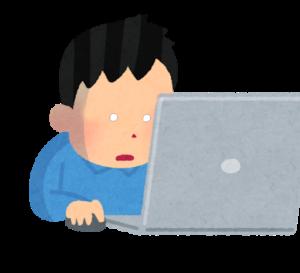 パソコンを前に白目をむく人
