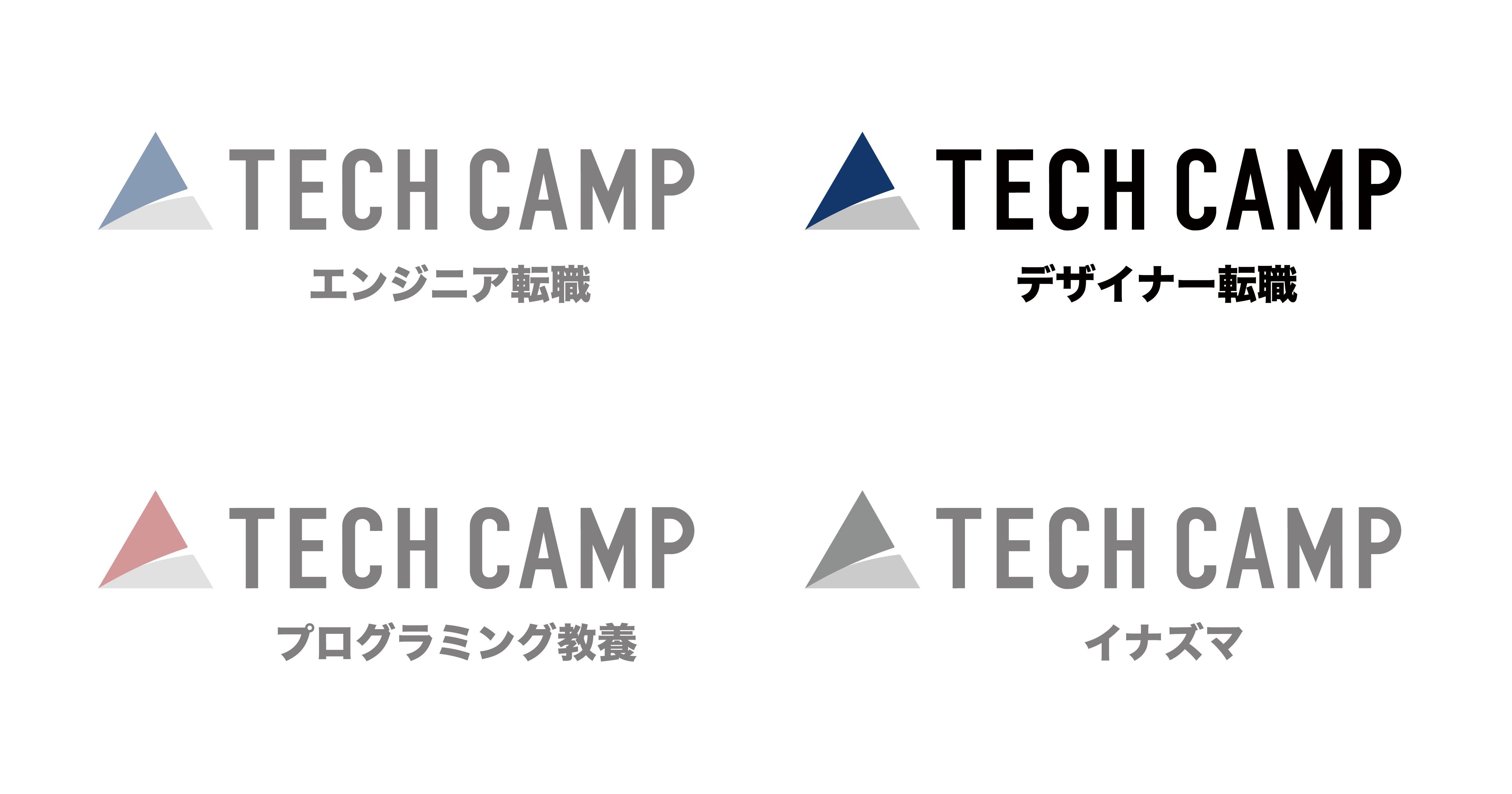 テックキャンプデザイナー転職