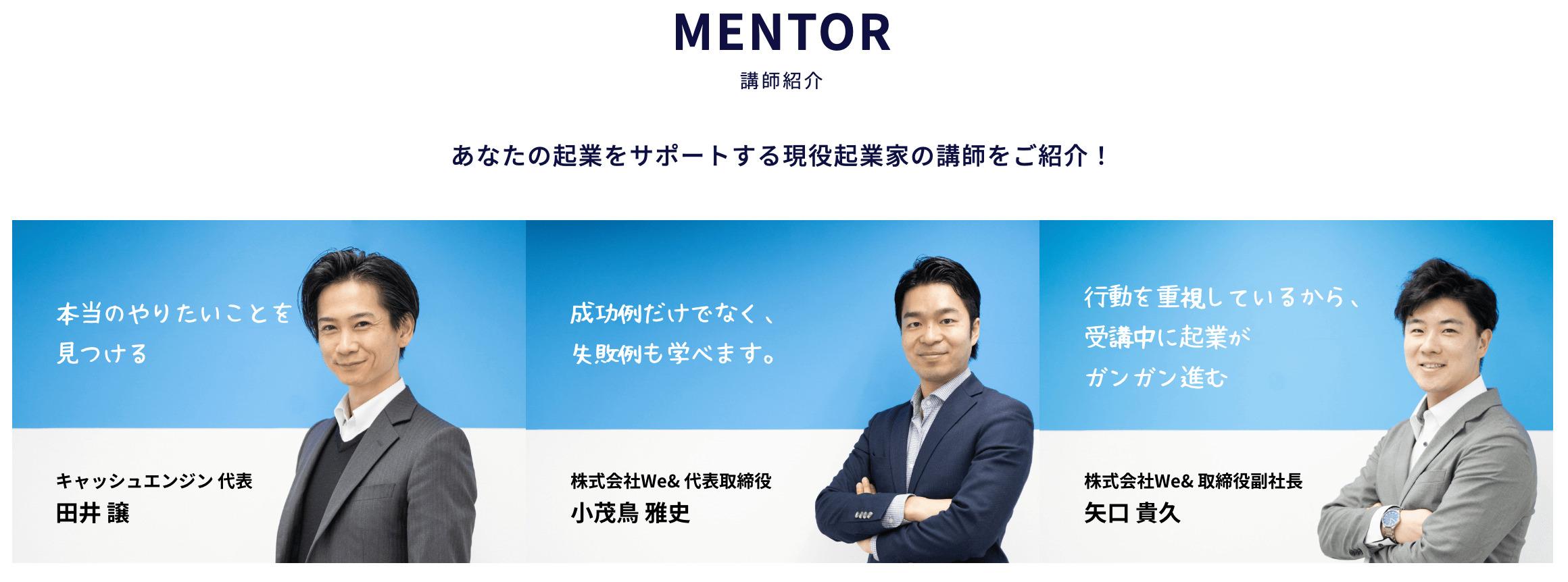 cash-engine-mentor