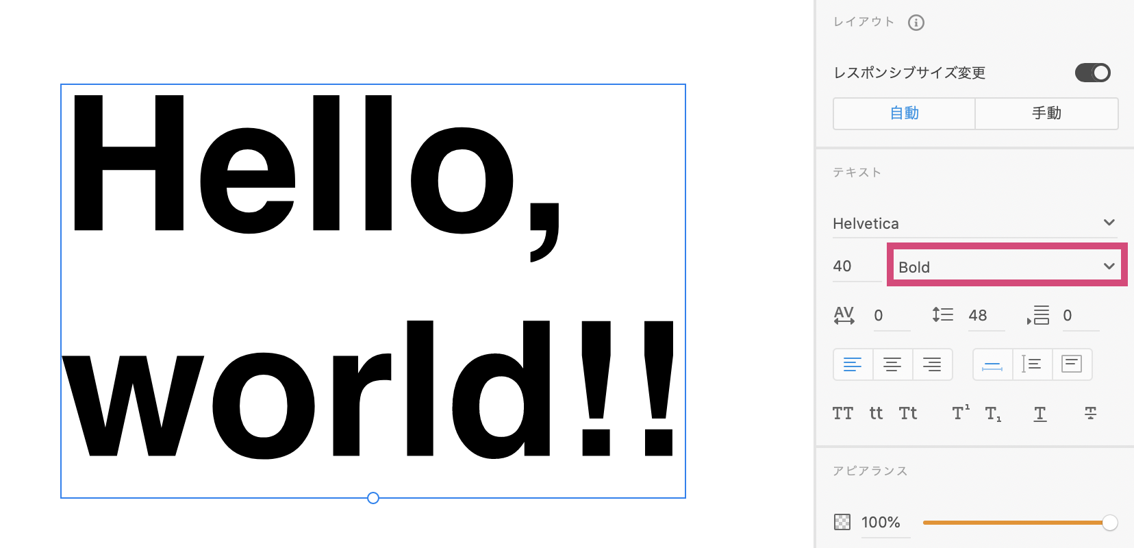 font-weight