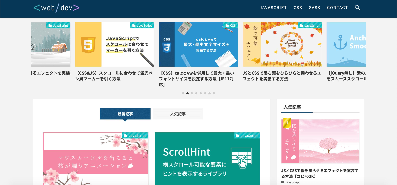 web-dev.tech